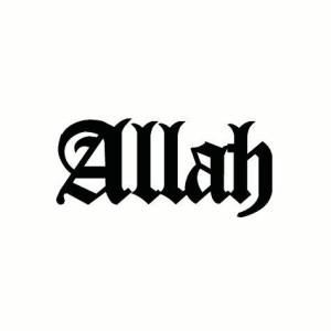 Allah Benelux