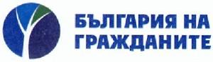 България на гражданите