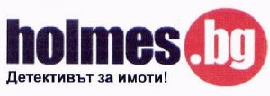 holmes.bg